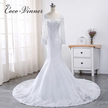 See Through Long Sleeve African Mermaid Wedding Dresses White Plus Size Wedding Gown Lace Appliques  Wedding Dresses WX0015