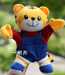 Candice guo peluche de juguete muñeca de peluche modelo de dibujos animados lindo animal tigre QiaoHu marioneta de mano regalo de cumpleaños del bebé regalo de navidad 1 unid