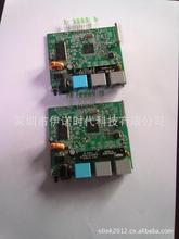 [3] supply Shenzhen Eno industrial router customized openwrt / ddwrt3G router motherboard