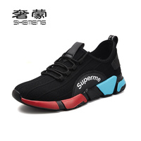 Light Lazy Shoes Men's One Foot Supreme Net Red Summer And Autumn Tide Shoes Students Sports Shoes