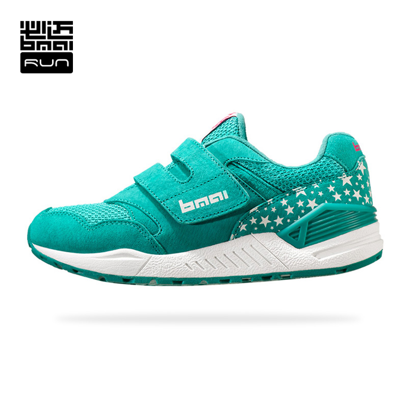BMAI Kids Cushioning Running Shoes Athletic Skid-proof Breathable Children Sneakers Quality Free Run #XRKB001 2017 new children led sport shoes breathable sneakers orthopedic unisex anti skid light shoes kids casual shoes for girls boys