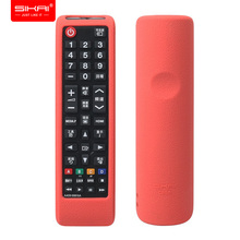 SIKAI 2018 Protective Case for Samsung BN59-01199F AA59-00666A Smart TV Remote Cover AA59-00817A  AA59-00637A