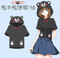 Super Mascot!Kumamon Summer hoodie t-shirt cosplay tshirt casual t shirt animation in stock free shipping 2016