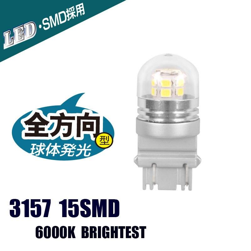 6000K 3157 Avtomatik LED Avtomobil lampaları Əyləc İşıq - Avtomobil işıqları - Fotoqrafiya 1