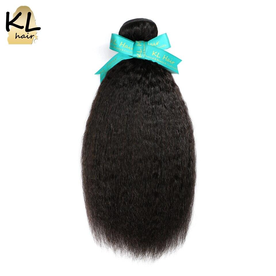 KL Hair Brazilian Kinky Straight Hair Bundles 100% Human Hair Weaving Natural Color 8″~28″ Remy Hair Extensions Free Shipping