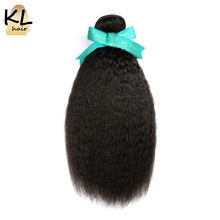 KL Hair Brazilian Kinky Straight Hair Bundles 100 Human Hair Weaving Natural Color 8 28 Remy
