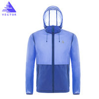 VECTOR Professional Running Jacket Men Women Summer Anti UV Sun Protection Ultralight Outdoor Coat Sport Cycling Hiking 80011