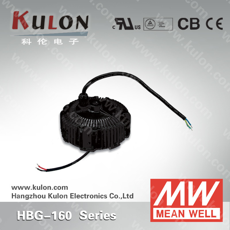 Meanwell constant current LED driver HBG-160-60 156W 2.6A 60V PFC LED power supply 3 in 1 dimming DALI IP67 IP65