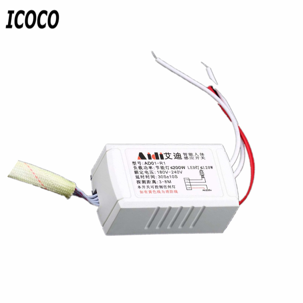 ICOCO White IR Body Sensor Switch Infrared Module Intelligent Light Motion Switch AC 200W 220V Sensor Switch Drop Shipping hc sr501 human body pyroelectricity infrared sensor module green white