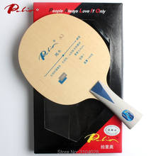 Table-Tennis-Balde Belgium Palio National Wood-Special Fast-Attack Pure for Shandong-Team