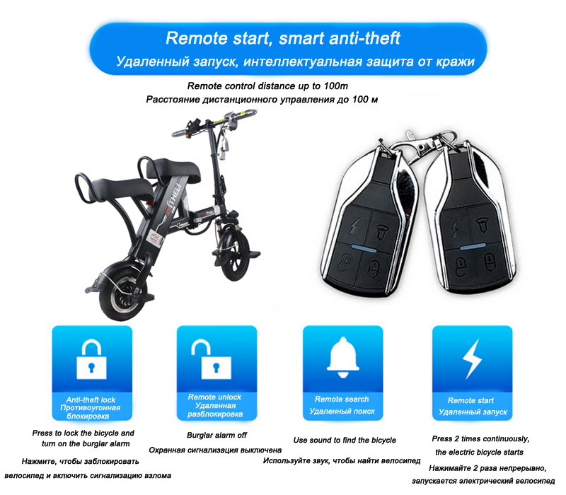 Clearance folding electric bike parent-child electric bicycle 12inch 2 people Folding portable ebike lithium battery electric bicycle 6