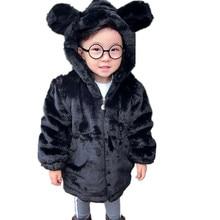 2016 New Fashion Autumn Winter Boy Girls Coat Thicken Children Warm Fur Jacket Coat Leisure Leopard Fur Cute Kids Clothes HL0968