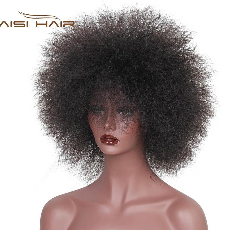 Jag är en peruk 6 tum 100 g / st Hår Syntetisk Kort Kanekalon Curly - Syntetiskt hår - Foto 2