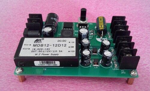 Experimental Power Supply Module Multiple Positive And Negative: 12V/5V Isolation 1.5-11.5V Adjustable Power