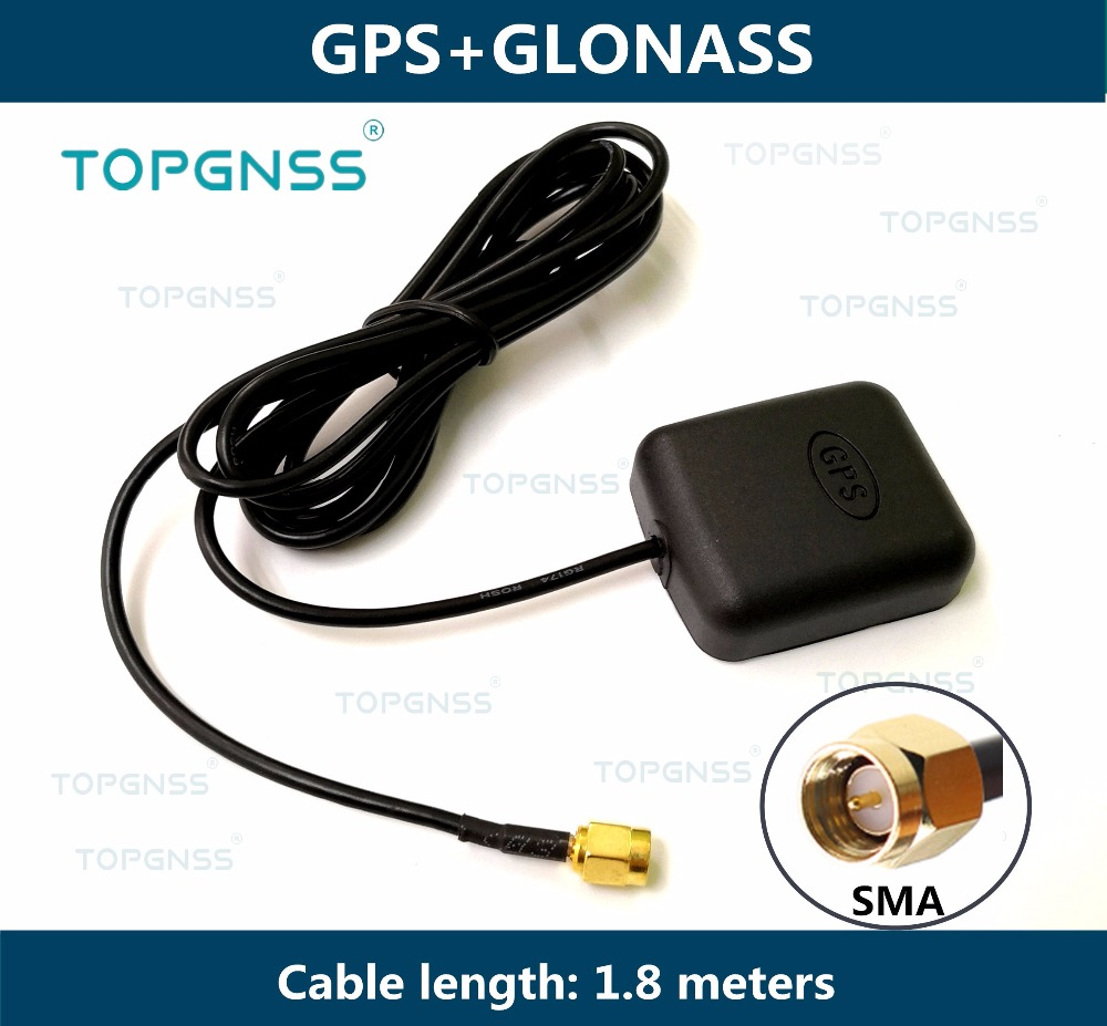GNSS GPS GLONASS Antenna 28dB high gain SMA connector. Ceramic Patch Built - in GPS Active Antenna 1575.42MHZ conception of patch antenna at wide band
