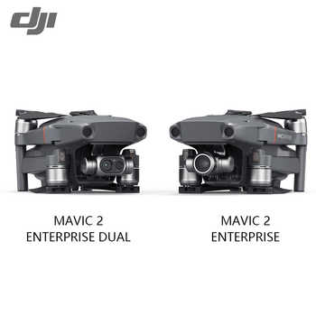 DJI MAVIC 2 ENTERPRISE Zoom/ Dual Camera Options with M2E Beacon&Speaker&Spotlight 8km Transmission Range 31Mins 12MP 4K Video - SALE ITEM - Category 🛒 Consumer Electronics