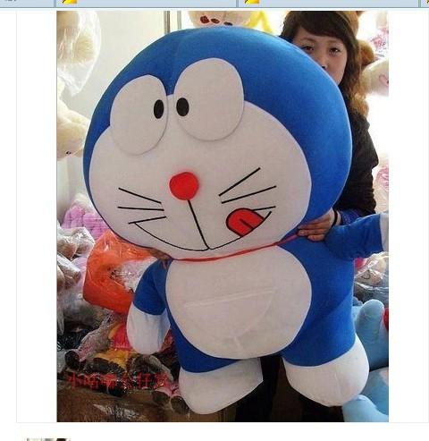 STuffed plush toy huge 100cm cute Doraemon doll about  39 inch doll soft Toy gift wt3359 stuffed animal 44 cm plush standing cow toy simulation dairy cattle doll great gift w501