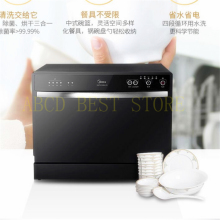 18 Mini Dish Washer Machine for 6 Sets Tableware Sterilization Automatic Household Dishwasher for Dishes tempered glass