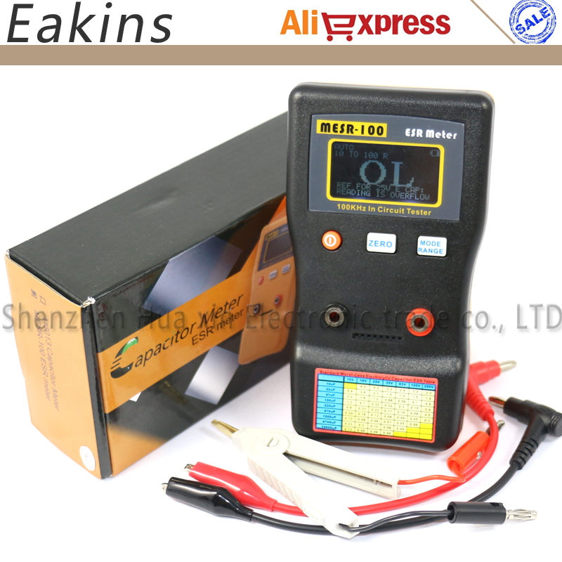 Free shipping New V2 Upgrade MESR-100 digital display AutoRanging ESR Electrolytic capacitor meter /Capacitance resistance meter free shipping mcp x mcpx v2 metal upgrade paddle clip spindle rotor