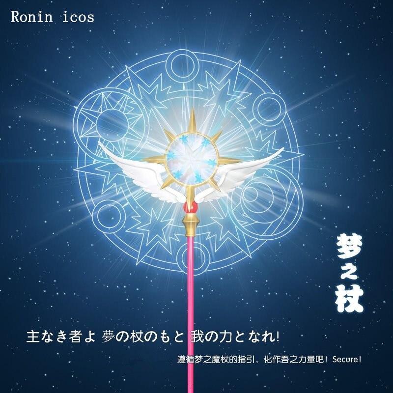 Offre spéciale japonais Anime Sakura carte Captor baguette carte claire Kinomoto Sakura magique étoile baguette arme à la main Cosplay accessoires