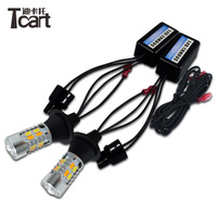 Tcart WY21W 7440 For Toyota Camry Car DRL Daytime Running Lights Turn Signals Auto Led Bulbs