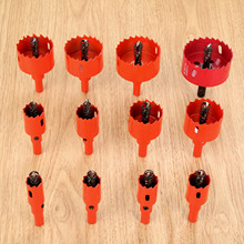 DRELD 1Pc 17mm-60mm Twist Drill Bits Hole Saw Woodworking Carpentry Tools Cutter Holesaw Holes Drilling Kit for Metal Steel M42 стоимость