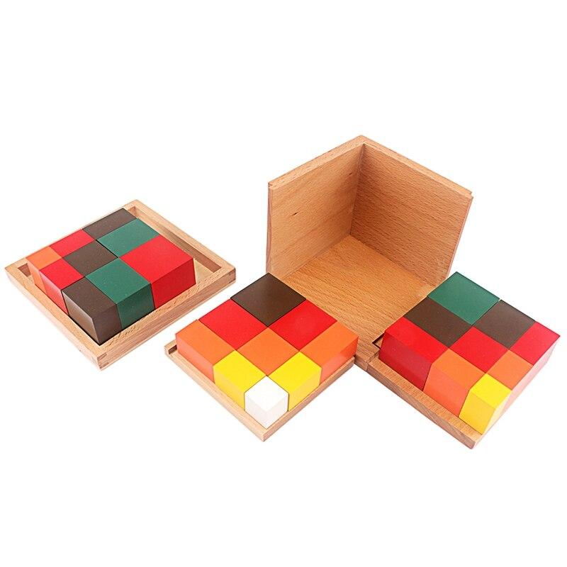Montessori matériaux bois jouets colorés Cubes trinomiaux boîte trois Cubes en bois dix-huit prismes à base carrée aide à l'enseignement des étudiants - 4