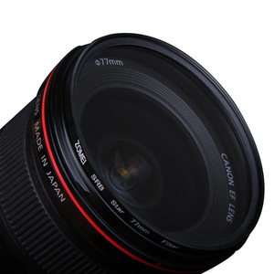 Image 5 - ZOMEI Star filter +4 Points + 6 Points + 8 Points for Canon Nikon DSLR Camera Lens 52/55/58/62/67/72/77mm