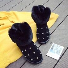 Oratee 2017 с натуральным кроличьим мехом Зимние сапоги женская с коротким рукавом Обувь с верхом из толстого хлопка сапоги дикий зимняя обувь из плюша женская обувь