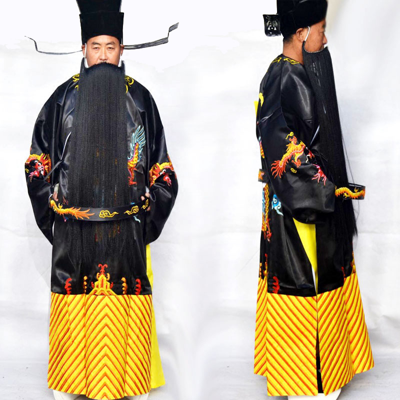 Chinese ancient minister outfit Drama costume Oriental art stage wear classical Opera clothes hanfu male