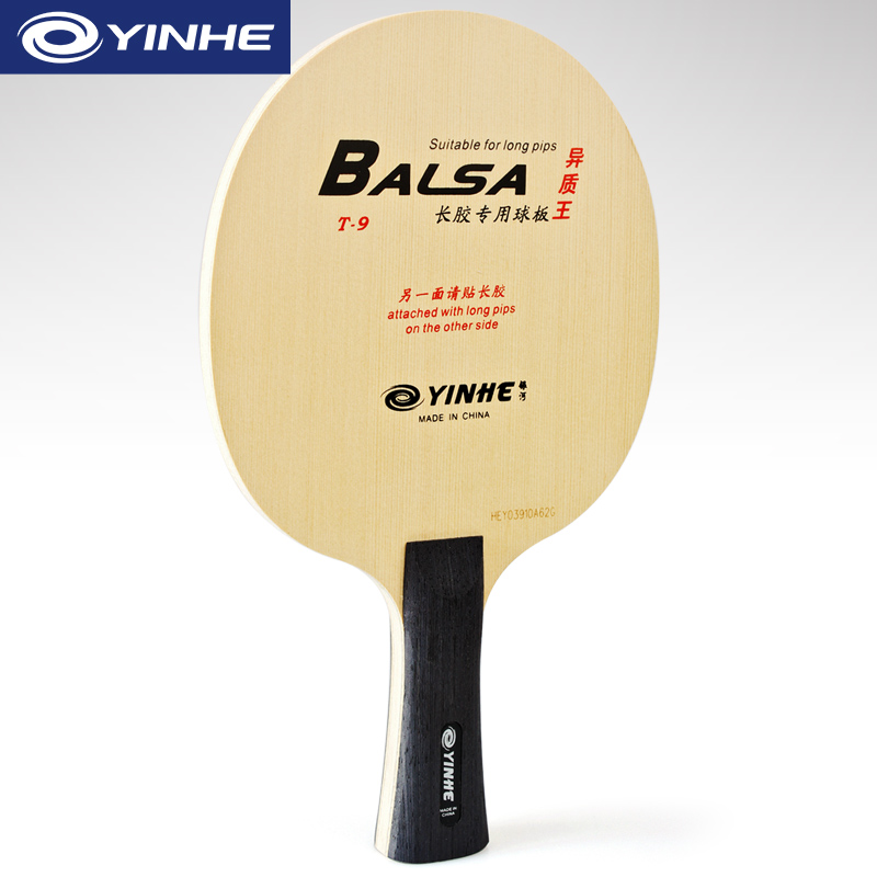 Genuine Yinhe Galaxy T 9 Pro Table Tennis Blade Wood With Carbon Ping Pong Racket Base