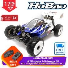 OFNA/HOBAO RC гоночный 1/8 гипер против Багги EP ARR(Ultra LX3e) 80% Собранный уровень соревнований 1/8 багги
