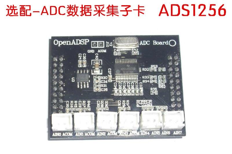 ADI Development Board /ADC Sub Card / Support BF531/BF533/ADS1256 Development Board