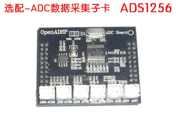 ADI development board /ADC sub card / support BF531/BF533/ADS1256 development board