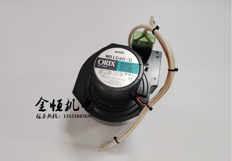 Emacro ORIX MB1040-D AC 200 V 220 V 230 V serveur ventilateur de refroidissement