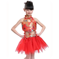 Children S Performance Kung Fu Clothings Children S National Performance Service For Girls Ballroom Dance Competition