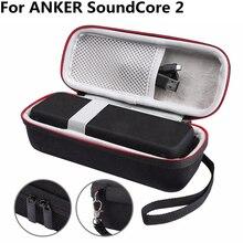 Przenośny, odporny na wstrząsy, pokrowiec na głośnik dla ANKER SoundCore 2 głośnik bluetooth skrzynki pokrywa dla langerhansa SoundCore głośnik