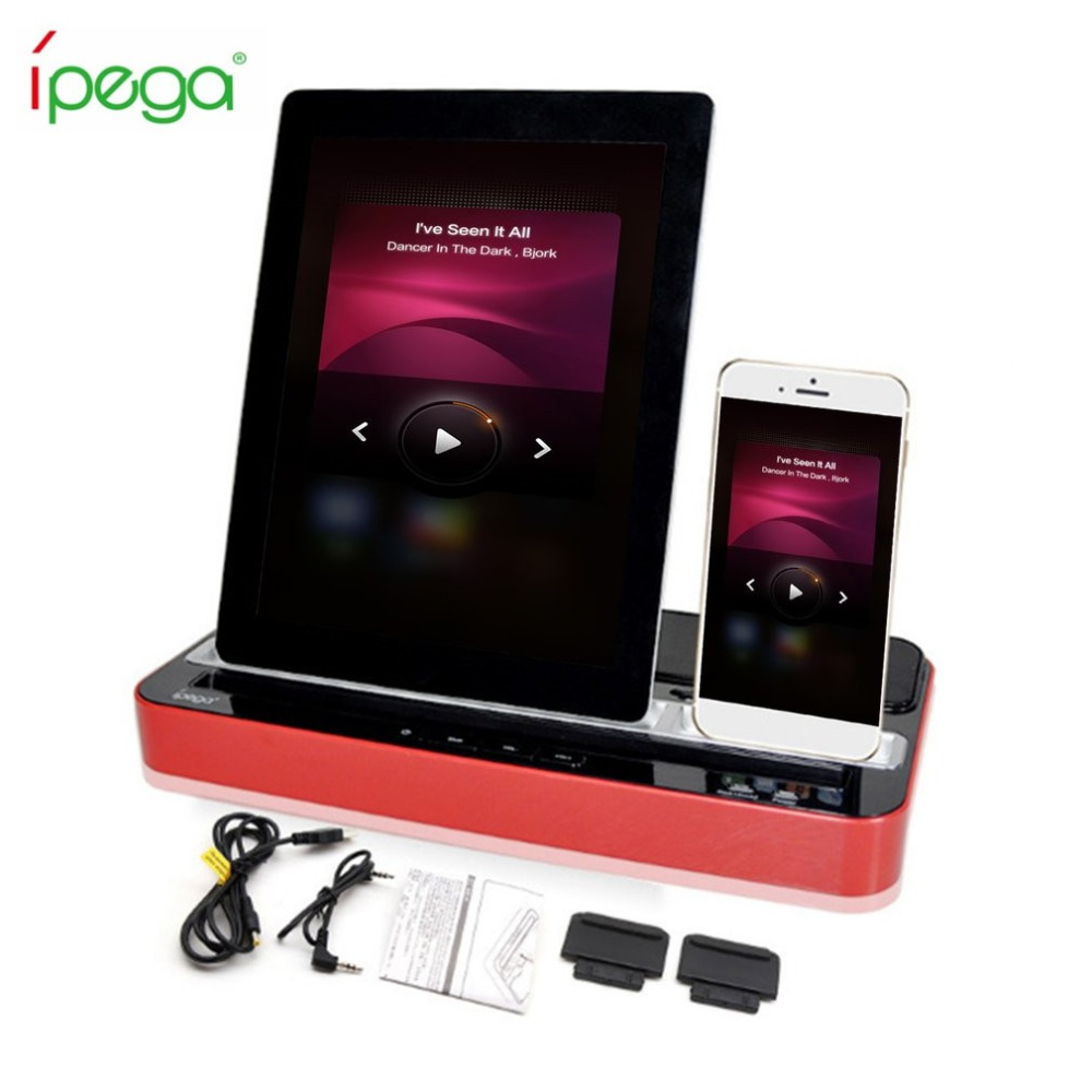 iPega Pg-ip115 Multifunctional Charger Speaker Docking Station For iPhone 4/5/7 For IPAD 2/3/4/MINI For Samsung Galaxy S2/S3 стоимость