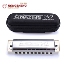 KONGSHENG Amazing20 Deluxe (AM20D) Diatonic Harmonica high quality 10 holes Blues Harp mouth organ white Special for Beginner