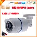Xmeye безопасности высокого разрешения H.265 IP камера 4MP внутри / вне камеры видеонаблюдения HI3516D + OV4689 2592 * 1520 IP ONVIF FTP