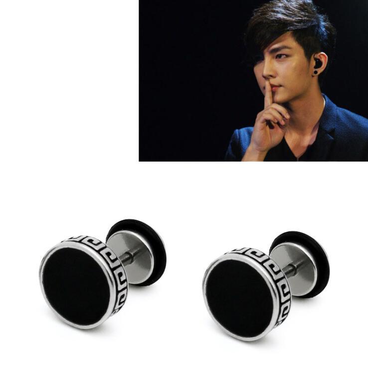 Unisex Barbell Titanium Steel Men Earrings Punk Anti allergy Piercing Ear Stud Male fashion Jewelry Best Gifts