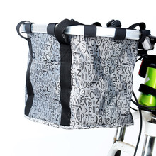 High-grade mountain bike aluminum alloy basket bicycle quick release folding equipment