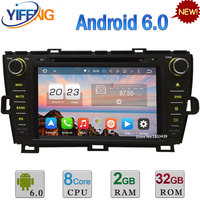 4G WIFI 2GB RAM Android 6 0 8 Octa Core 32GB ROM Car DVD Player Radio