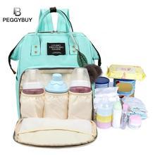 Mommy Diaper Bag Large Capacity Baby Nappy Designer Nursing Travel Backpacks Big Bags for Mother Kid