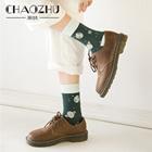 CHAOZHU Invincible B...