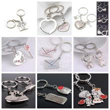 2 шт./компл. «любящее сердце» автомобильный брелок Пара брелки для ключей с кольцом, Новая мода подарок для детей друзей