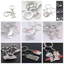 2Pcs/set Love Heart Car Keyring Couple Keychain Key Ring New Fashion Gift For Kids Friends(China)