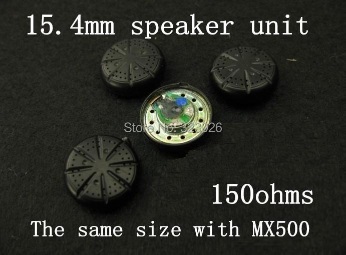 zvučnik 15.4MM funda DIY groznica visoke impedancije slušalice jedinice / l zvučnik smanjenje buke 150 ohm 1pair = 2pcs