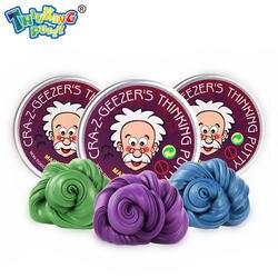 Пустой, Волшебная слизь «жевачка» для рук для Дети Детские подарки просто может