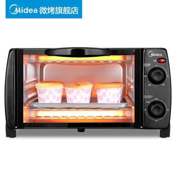 10L Mini Home Electric Oven Horizontal Stainless Steel Oven with Double Heating Tube Convection Oven Kitchen Baking Machine10L Mini Home Electric Oven Horizontal Stainless Steel Oven with Double Heating Tube Convection Oven Kitchen Baking Machine